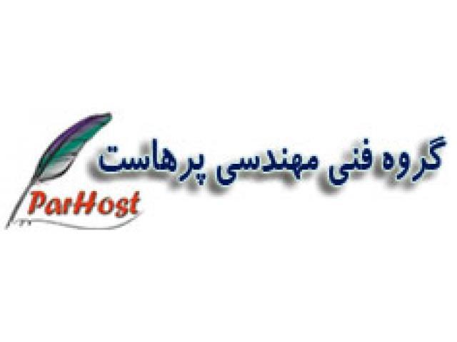 ثبت دامنه و آدرسهای اینترنتی ایران با پسوند .ir